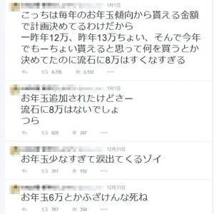 https://livedoor.blogimg.jp/hobo2ch/imgs/d/6/d60c33d7.jpg