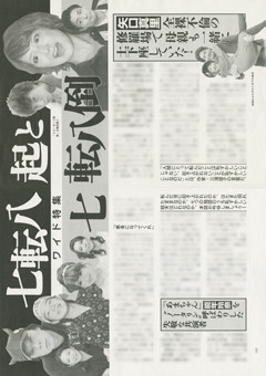 http://livedoor.blogimg.jp/hobo2ch/imgs/d/8/d81acb55.jpg
