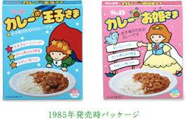 http://livedoor.blogimg.jp/hobo2ch/imgs/d/8/d89068fb.jpg