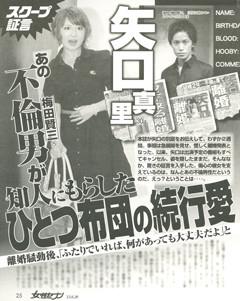 http://livedoor.blogimg.jp/hobo2ch/imgs/d/c/dc68fc1a.jpg