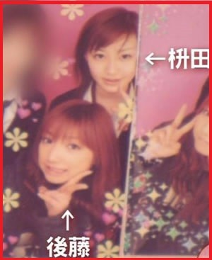 https://livedoor.blogimg.jp/hobo2ch/imgs/f/6/f65db9ec.jpg