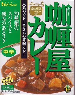 https://livedoor.blogimg.jp/hobo2ch/imgs/f/b/fbac868b.jpg