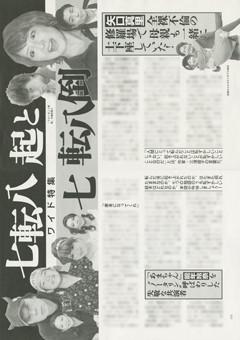 http://livedoor.blogimg.jp/hobo2ch/imgs/f/c/fc509e50.jpg