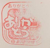 180203-2