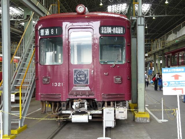 P1060378