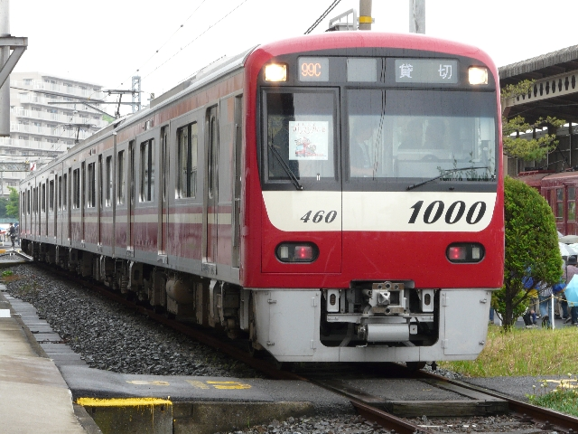P1060360