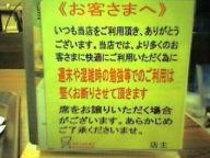 20130724023049_34_4