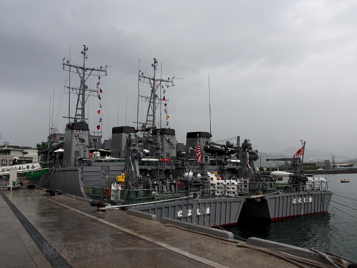 2014/8/3 海上自衛隊下関基地隊サマーフェスタ2014に行って来ました ...
