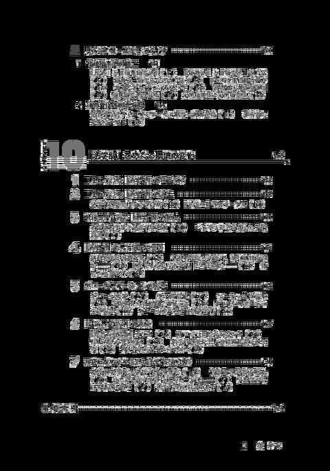 15032___1_-5