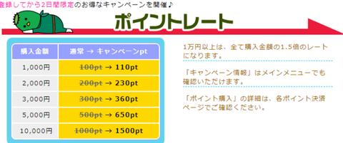 スクリーンショット (493)