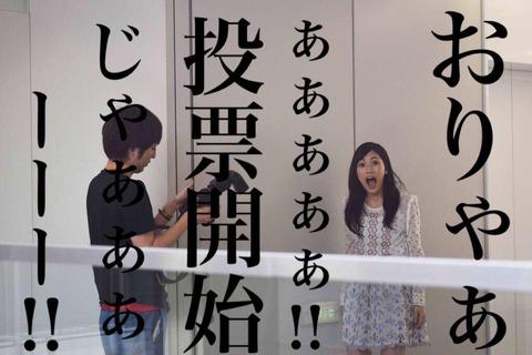 【画像】ほぼ日刊まゆゆ応援ポスター(5/31)【渡辺麻友 画像 過激 グラビア 水着 ビキニ 写真 セクシー 最新 雑誌 無料 GIF アイドル AKB48】
