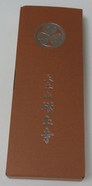 1904055