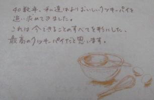1102176_JPG