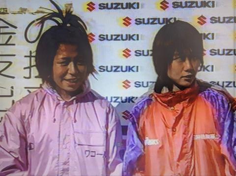 2001女子駅伝03