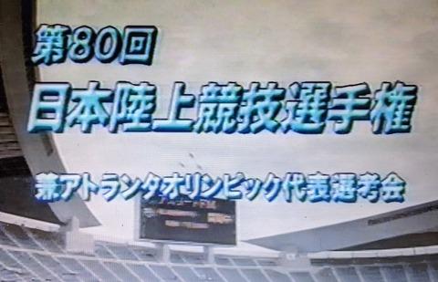 1996NAC00