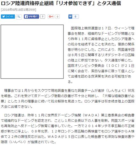 nikkansports0618