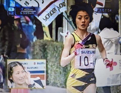 2002女子駅伝06