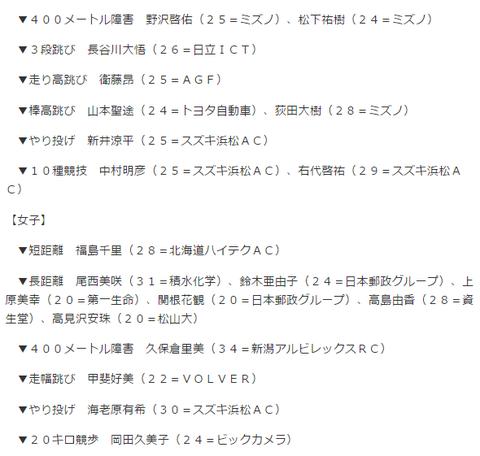 nikkansports06272