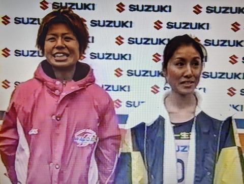 2002女子駅伝05