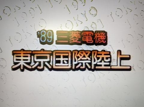 1989TOKYO00