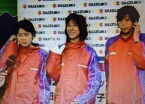 2001女子駅伝05
