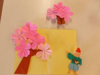 花さかじいさん (350x263)