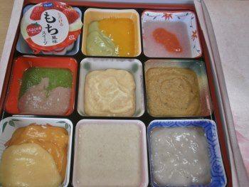 ミキサー食 (350x263)