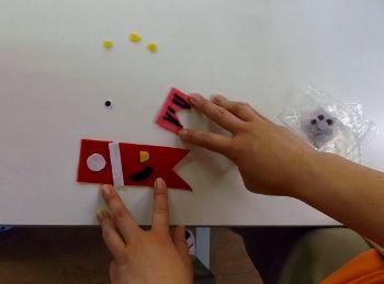 こいのぼり 工程③ (350x259)