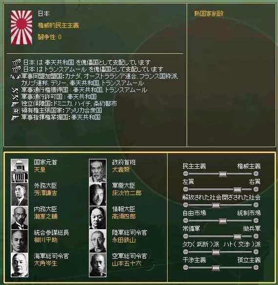 http://livedoor.blogimg.jp/hoi2photo/imgs/3/0/307bd477.jpg