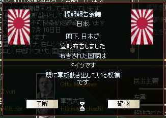 http://livedoor.blogimg.jp/hoi2photo/imgs/6/7/67e11b38.jpg