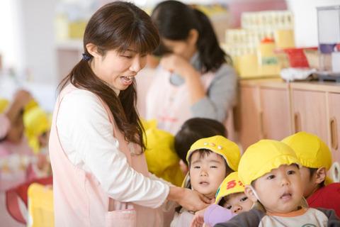 幼稚園教諭5
