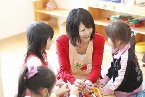 幼稚園教諭30