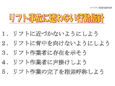 10/24藤枝支店