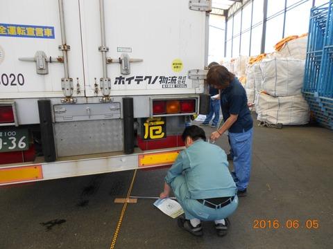 名古屋安全衛生会議2