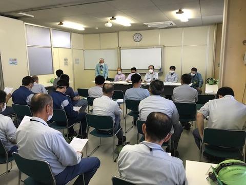 藤枝支店安全衛生会議①