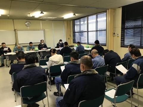 藤枝支店構内安全衛生会議1