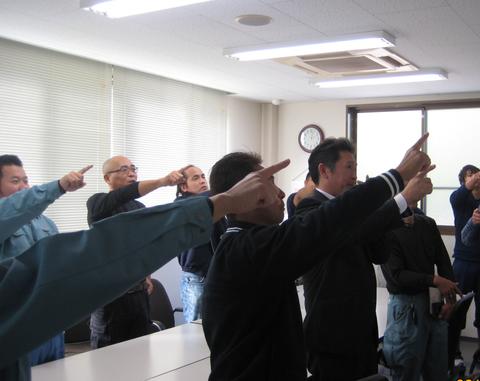豊川支店安全衛生会議1