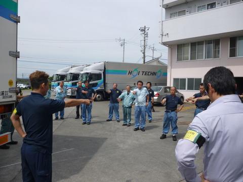 藤枝安全衛生会議3