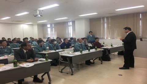 浜町安全衛生会議5