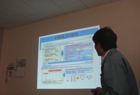 豊川支店安全衛生会議4