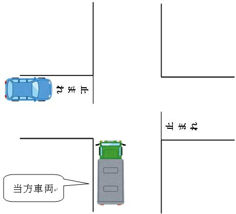 2016.2.13藤枝安全会議1