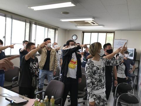豊川支店安全衛生会議①