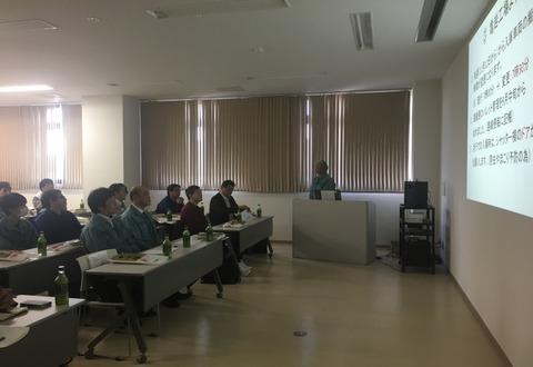 浜町安全衛生会議4