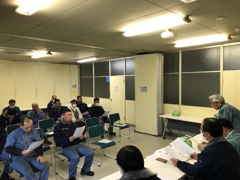藤枝支店構内安全衛生会議2