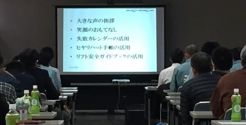 11/8藤枝支店②