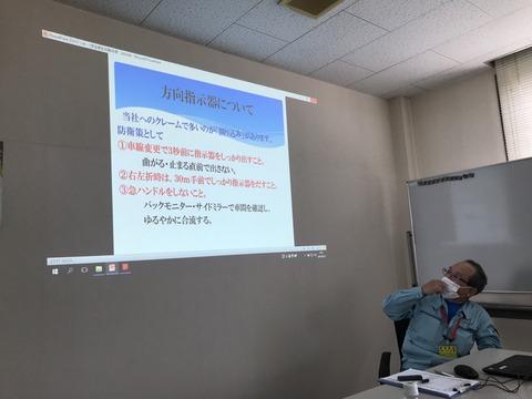 豊川支店安全衛生会議⑥