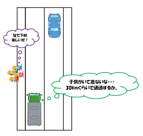 藤枝安全衛生会議1