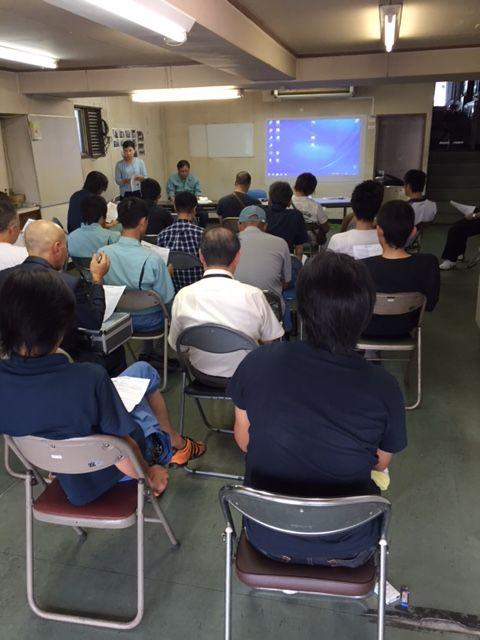 大阪支店安全会議2