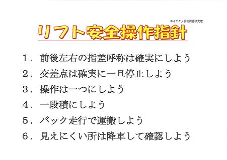 11.28藤枝支店資料