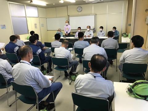 藤枝支店安全衛生会議②